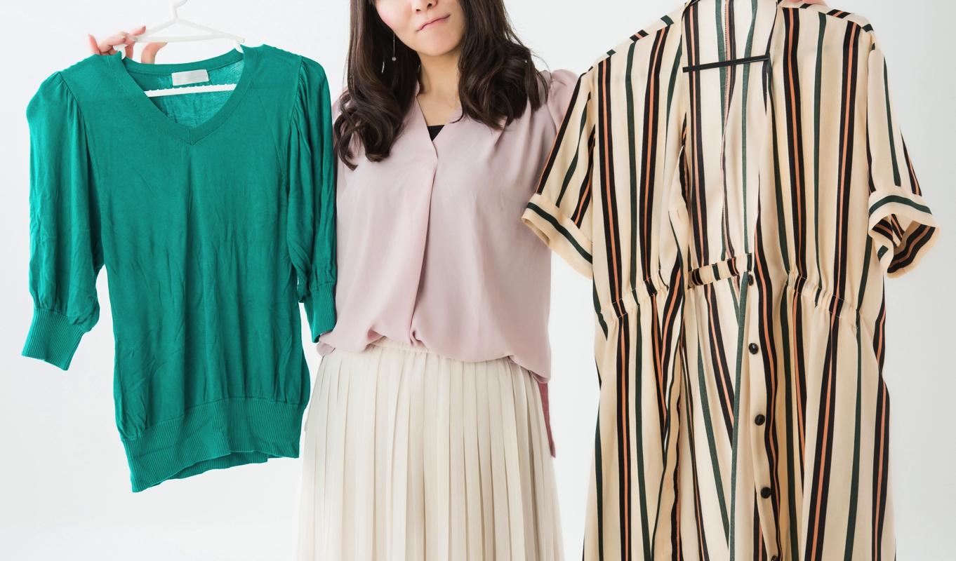 服の賞味期限と消費期限