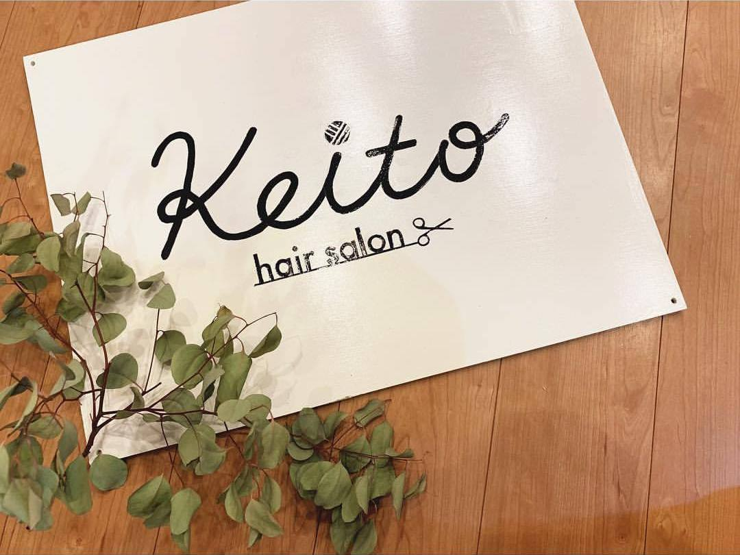 Keito hair salon